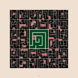 'calligraphic Rhythms' By Mounner Al Shaarani