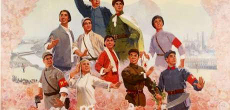 Cultural Revolution - State Graphics In China From The 1960s To The 1970s