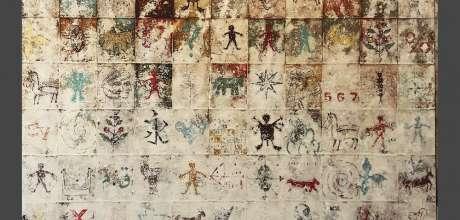 Symbols Of Humanity By George Baylouni